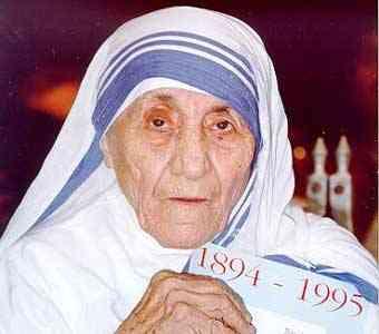 Мать Тереза. Фото: сайт ордена Посланницы милосердия