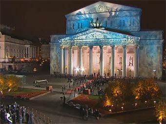 Большой театр открылся после реставрации