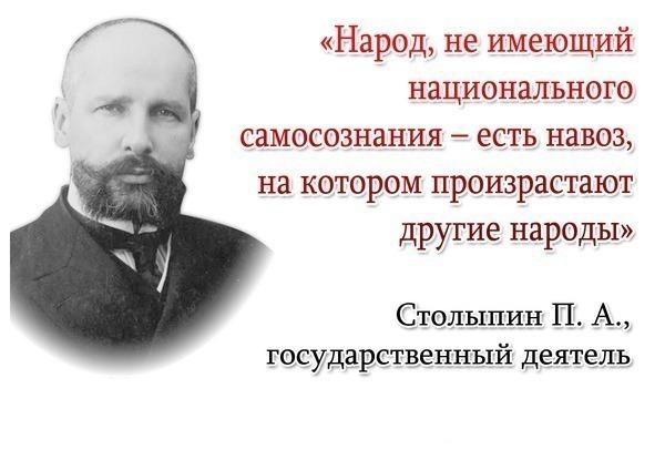 О русских в России