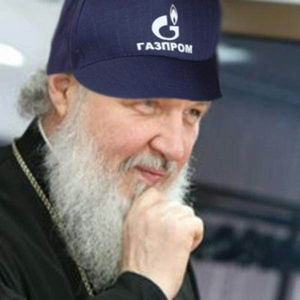 Как патриарх Кирилл стал миллиардером